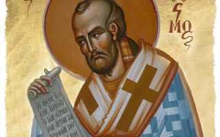 Житие святителя Иоанна Златоуста, архиепископа Константинопольского