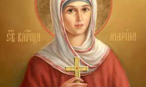 Акафист и молитва святой великомученице Марине (Маргарите) Антиохийской