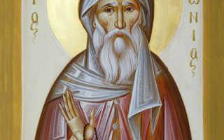 Акафист святому Антонию Великому: текст, для чего читают