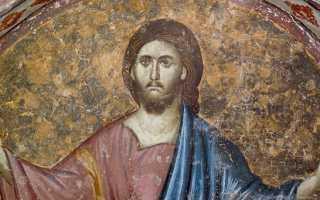 4 молитвы «Отче наш» на русском языке