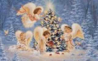 5 сильных молитв на Рождество Христово