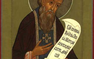 3 молитвы преподобным Антонию и Феодосию Киево-Печерским