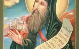Силуан Афонский: житие святого, день памяти, молитва