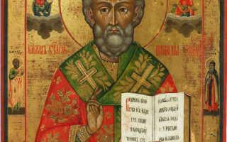 Акафист святителю Николаю Угоднику, чудотворцу Мирликийскому: текст, для чего читают