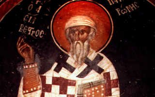 Сильвестр Омский: житие святого, день памяти, молитва