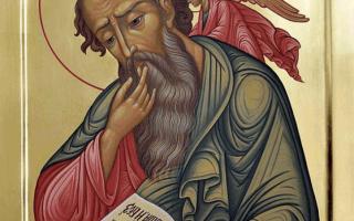Иоанн Богослов: житие святого, день памяти, молитва