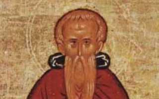 Житие преподобного Феодосия Великого
