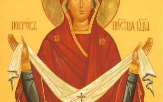 Молитвы Покрову Пресвятой Богородицы