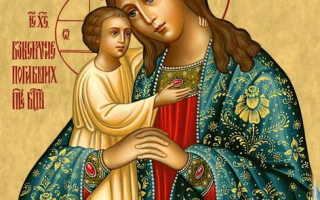 Акафист иконе Божией Матери «Взыскание погибших»: текст, для чего читают