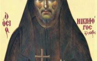 Житие преподобного Никифора Прокаженного