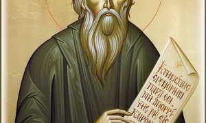 Канон Андрею Константинопольскому, Христа ради юродивому