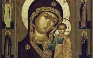 Молитва и акафист иконе Божьей Матери «Казанская»: текст, для чего читают