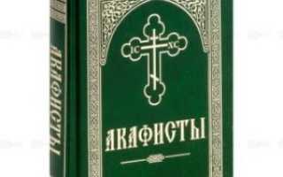 Акафист праведному Иоанну Русскому: текст, для чего читают