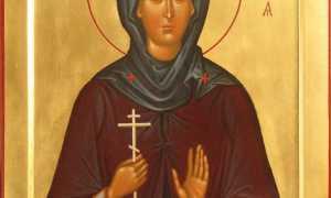 2 сильных молитвы святой преподобномученице Евдокии