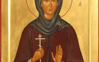 Евдокия Илиопольская: житие святого, день памяти, молитва