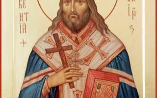Акафист святителю Иннокентию, епископу Иркутскому, чудотворцу: текст, для чего читают