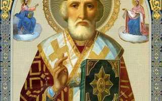 Как правильно молиться дома перед иконой николая чудотворца