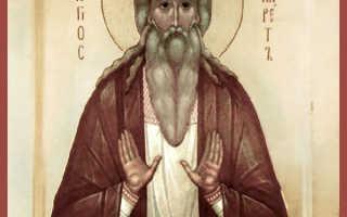 5 сильных молитва святому праведному Филарету Милостивому