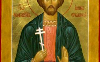 Акафист великомученику Иоанну Сочавскому: текст, для чего читают