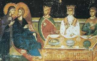 Симон Кананит: житие святого, день памяти, молитва
