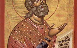 Псалом 35: текст молитвы, для чего читают