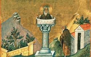 Даниил Столпник: житие святого, день памяти, молитва