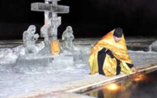 Акафист Богоявлению Господню (Крещение Господне): текст, для чего читают