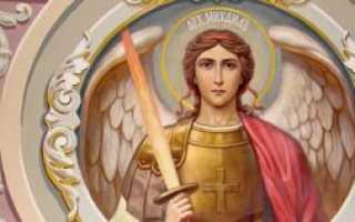5 молитв всем святым