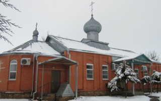 Бог Отец в православии, иконы, молитва