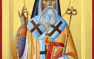Нектарий Эгинский: житие святого, день памяти, молитва