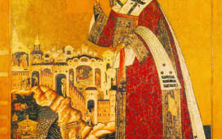 Климент Римский: житие святого, день памяти, молитва