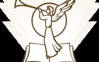 Иларион Оптинский: житие святого, день памяти, молитва