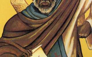 Моисей Мурин: житие святого, день памяти, молитва
