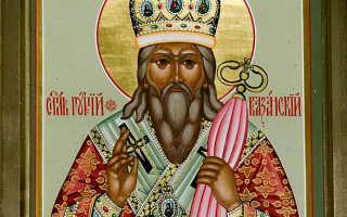 Молитва святителю Гурию Казанскому при головных болях