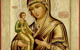 2 сильных молитвы иконе Божией Матери «Троеручица»