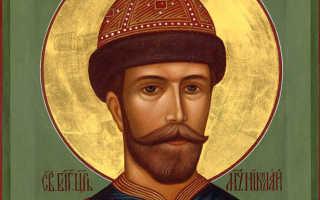 Акафист страстотерпцу царю Николаю II: текст, для чего читают