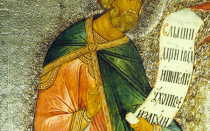 Псалом 143: текст молитвы, для чего читают