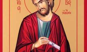 Иаков Алфеев: житие святого, день памяти, молитва