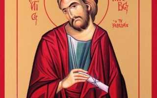 Канон, тропарь и кондак святому апостолу Иакову Алфееву