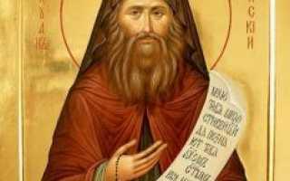 3 молитвы преподобному Силуану Афонскому