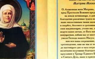 Как правильно молиться иконе матронушке