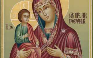 «Троеручица»: описание и значение иконы, история