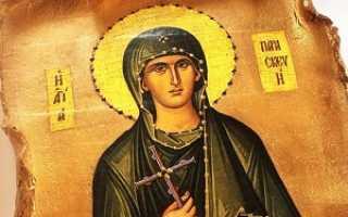 Параскева Пятница: житие святого, день памяти, молитва
