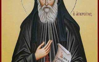 Паисий Святогорец: житие святого, день памяти, молитва