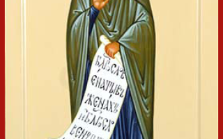 5 сильных молитв святым Захарии и Елисавете