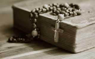 Псалом 103: текст молитвы, для чего читают