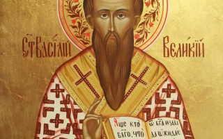 7 сильных молитв Святителю Василию Великому