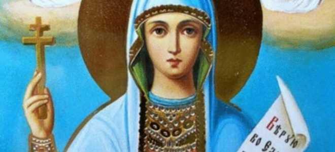3 сильных молитвы святой мученице Параскеве Пятнице