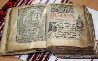 Псалом 134: текст молитвы, для чего читают