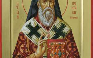 Акафист святителю Нектарию, Эгинскому чудотворцу: текст, для чего читают